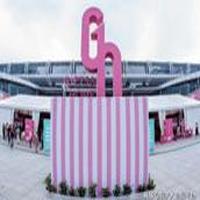 第28届春季深圳礼品展,将延期至5月举办
