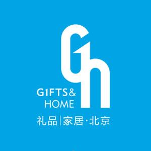 第41届北京春季礼品展,将延期至5月召开!