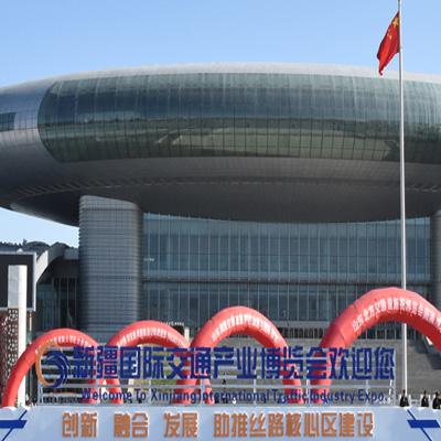 2020新疆国际交通产业博览会,将延期至7月举办