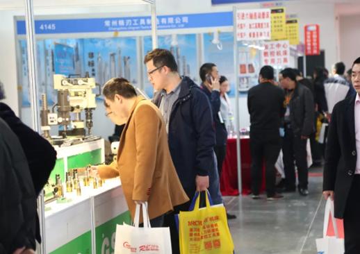 第22届中国国际机床装备展览会