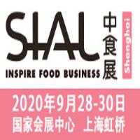 定了!第21届 SIAL China 中食展,将改期至9月举办
