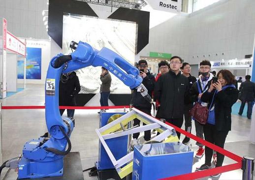 2021年第十七届天津工博会