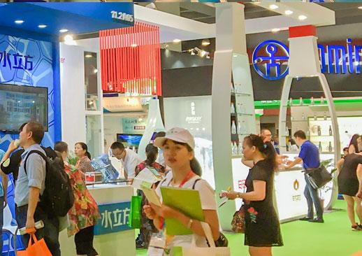 2020第9届广州国际高端饮用水产业博览会