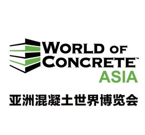 2020亚洲混凝土世界博览会 World of Concrete Asia