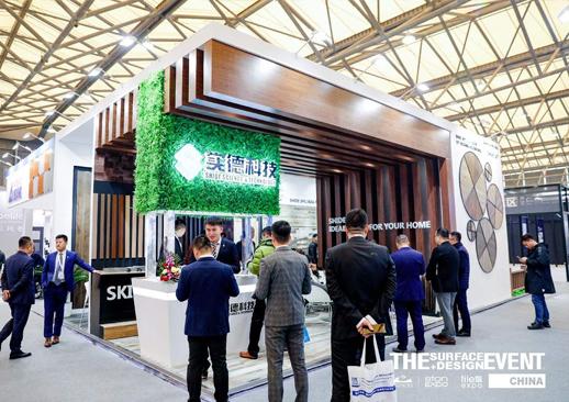 2020年上海国际地面墙面材料、铺装及设计展览会