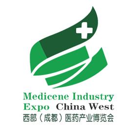 第6届西部(成都)医药产业博览会