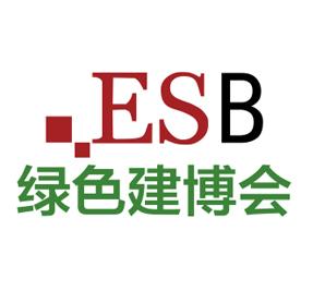 2020国际绿色建筑建材(上海)博览会
