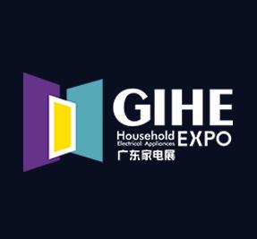 2020广东国际家电博览会