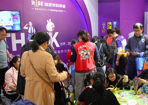 第六届上海国际亲子博览会