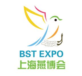 2020第四届上海国际燕窝及高端滋补品展览会