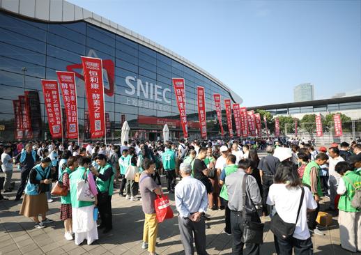 2020第五届上海国际燕窝及高端滋补品展览会