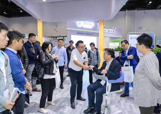 2020中国国际福祉博览会暨中国国际康复博览会