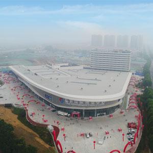 临沂国际博览中心