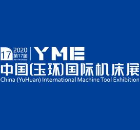 2021YME中国(玉环)国际机床展