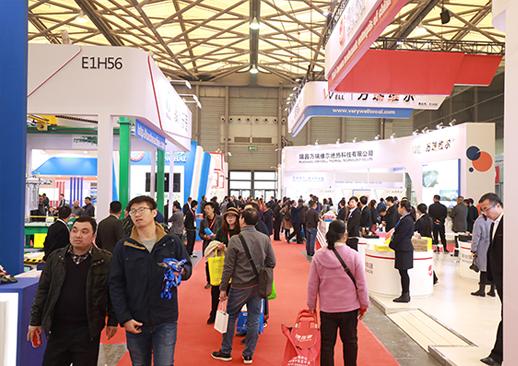 2020第十八届上海国际保温材料与节能技术展览会
