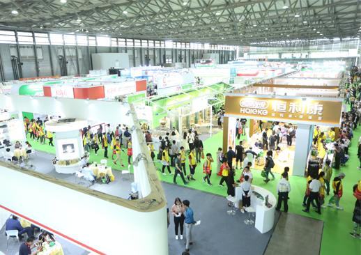 2020第六届上海国际酵素产业博览会