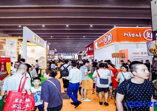 CCH2021第九届国际餐饮连锁加盟展·深圳站