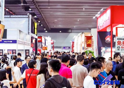 2021第九届CCH广州国际餐饮连锁加盟展览会