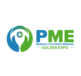 PME2020上海国际防疫物资展览会(第一期)