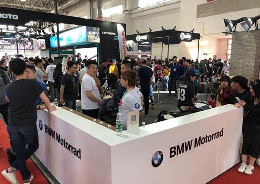 2021北京国际摩托车展览会