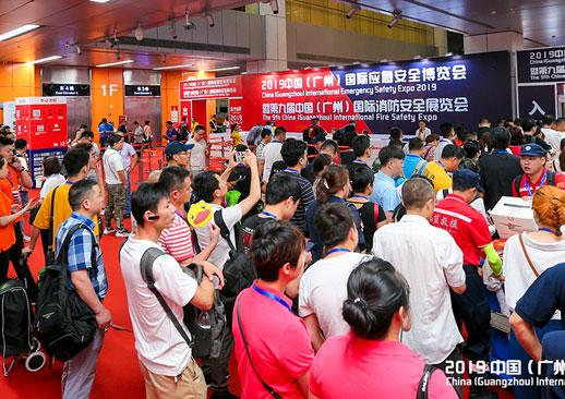 iESE 2020中国(广州)国际应急安全博览会