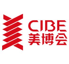 第54届中国(上海)国际美博会暨2020上海大虹桥美博会