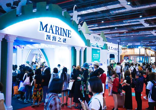 第55届中国(上海)国际美博会暨2021上海大虹桥美博会