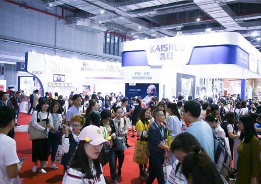 第54届中国(上海)国际美博会暨2021上海大虹桥美博会