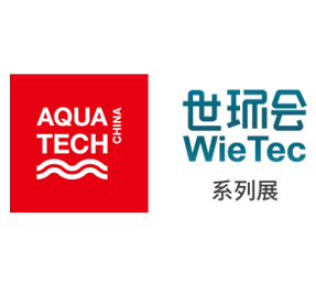 第十四届上海国际水处理展览会