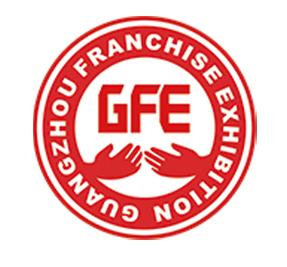 第41届GFE广州特许连锁加盟展览会
