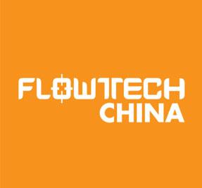2021第十届上海国际泵管阀展览会