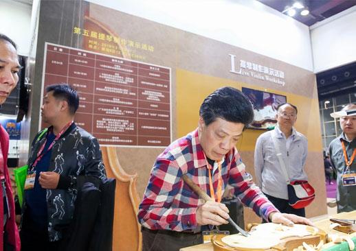 2022第19届广州国际乐器展览会