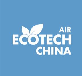 2021第七届上海国际空气与新风展览会
