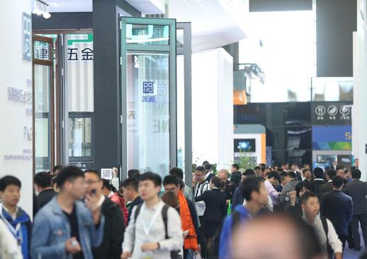 FBC中国国际门窗幕墙博览会