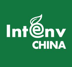 2021上海国际智慧环保及环境监测展览会