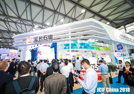 2020第二十届中国国际化工展览会