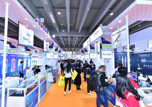 2021年第二十六届华南国际口腔展