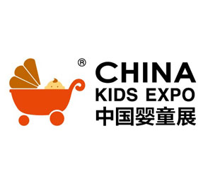 2021中国国际婴童用品展览会   ( CKE婴童展 )