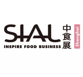 SIAL China中国国际食品和饮料展览会(中食展)