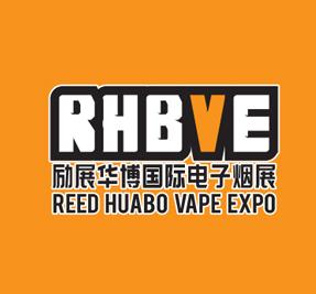 2020年第六届中国(深圳)国际电子烟展览会