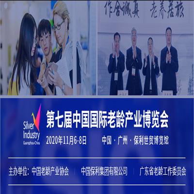 报名入口|SIC老博会,邀您来广州相聚!