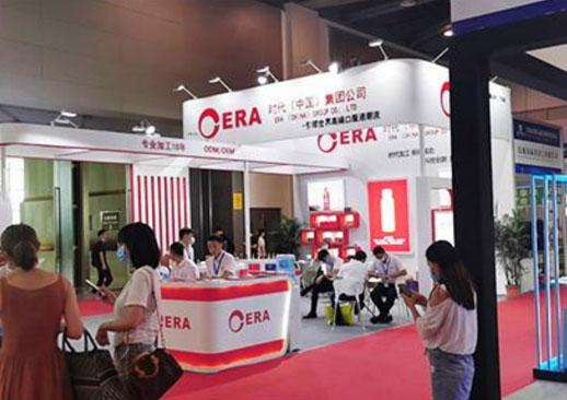 2021第八届杭州新零售微商及社交电商博览会