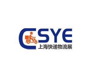 2021上海国际快递物流博览会