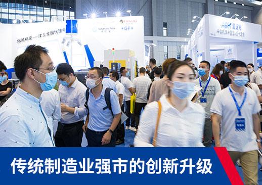 JME中国(天津)机床展