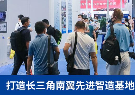 KME浙江(绍兴)机床展