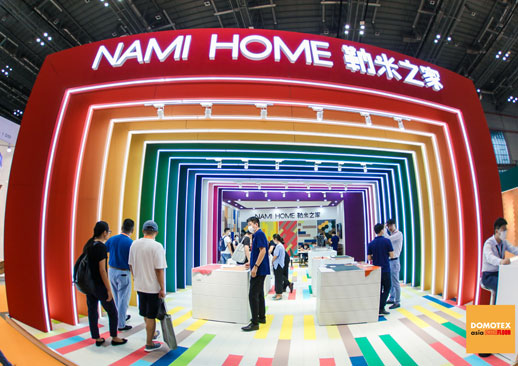 中国国际地面材料及铺装技术展览会DOMOTEX asia/CHINAFLOOR