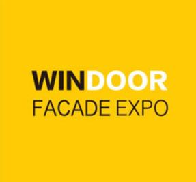 2020年第27届铝门窗幕墙新产品博览会