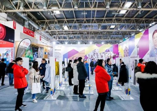 亚洲运动用品与时尚展(北京)ISPO BEIJING