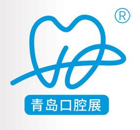 第23届中国(青岛)国际口腔器材展览会