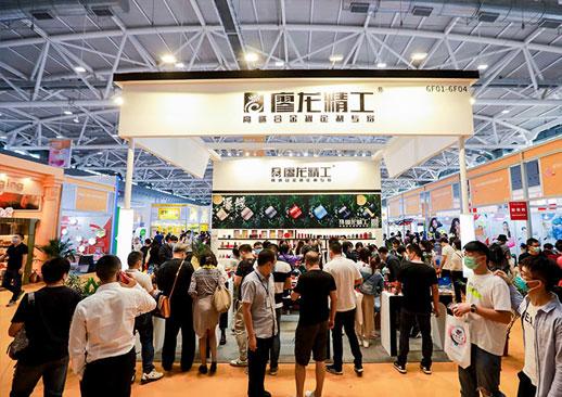 2021深圳礼品包装及印刷展